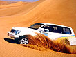 Jeep Desert Safari Rajasthan | Rajasthan City Tour | Rajasthan Tourism | Rajasthan Tourist Attractions | Tourist Places in Rajasthan, India