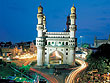 Architectural Tour of India | Hyderabad Tours India | Char Minar India