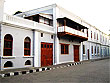 Aurobindo Ashrama in Pondicherry | Pondicherry Tourism | Travel to Pondicherry